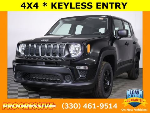 New Jeep Inventory | Buy or Lease a New Ram in Massillon, OH